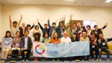 Gaia Education本部�に紹介されま