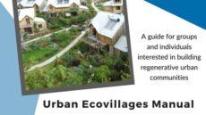 GEN都市型エコビレッジマニュアル