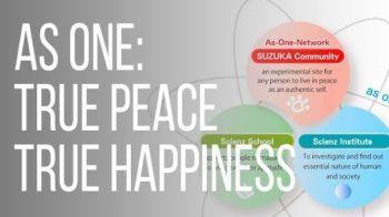 平和なコミュニティをどう創造するか?